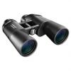 Binocular permafocus 10x50